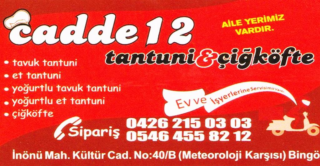 cadde-12