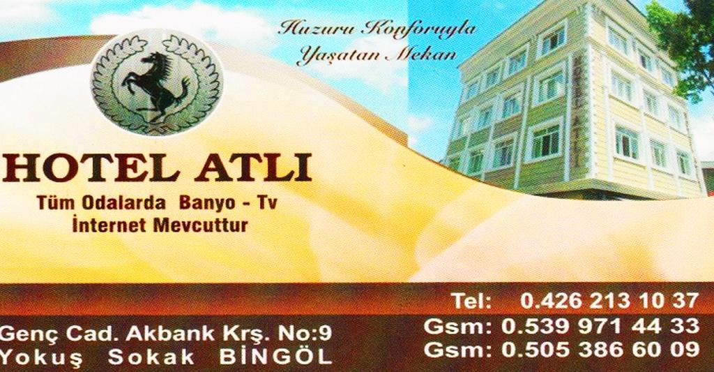 hotel-atli-1