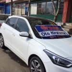 Bingöl Gross Rent a Car